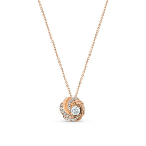 Aria pendant in rose gold 42 cm